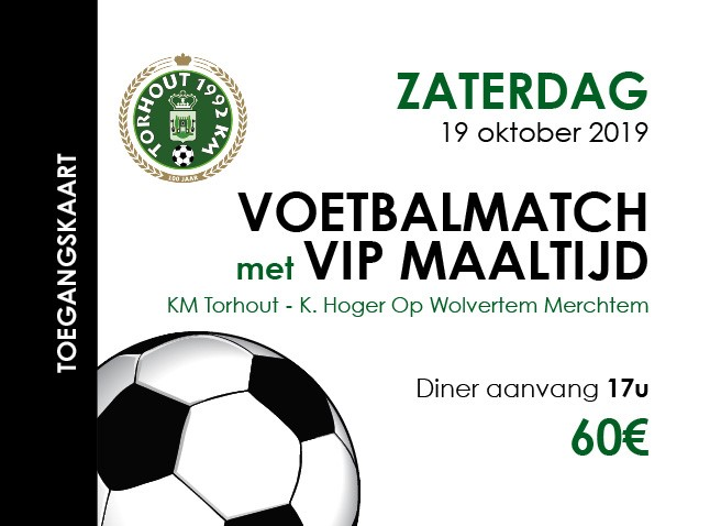 VIP 2019-09-15