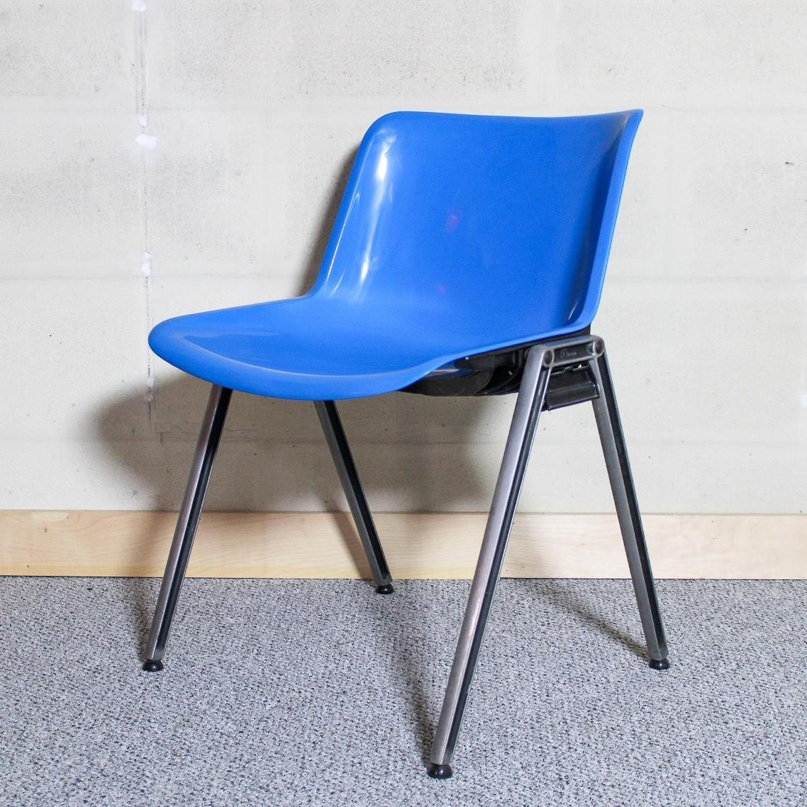 techno chair blue